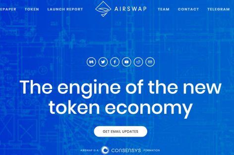 Обзор криптовалюты Airswap (AST): принцип работы, история развития