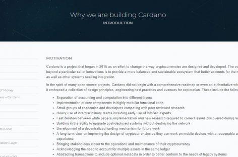 Обзор цифровой валюты Cardano