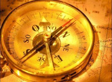 Обзор стратегии «Навигатор»