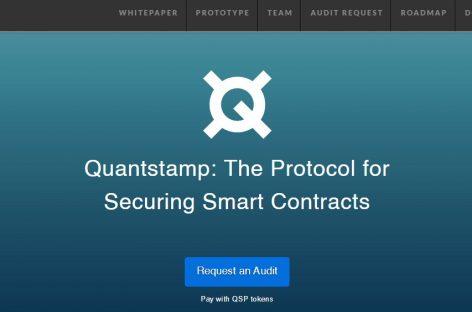 Обзор цифровой валюты Quantstamp
