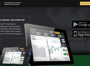 Система «Accept» для торговли бинарными опционами