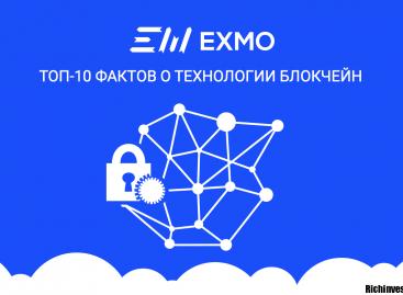 ТОП-10 фактов о технологии блокчейн