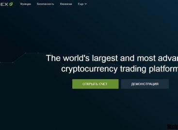 Обзор биржи криптовалют Битфинекс