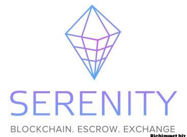 Serenity: зачем нужен еще один посредник между рынком и трейдером?