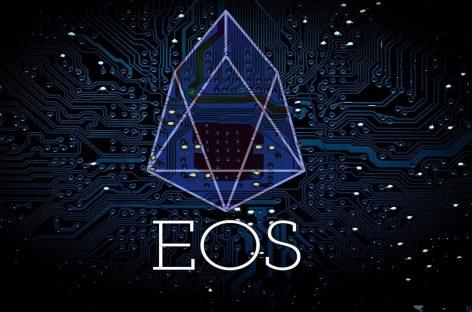 Криптовалюта EOS: полное руководство для инвестора