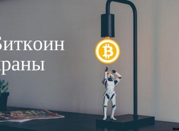 Что такое краны криптовалюты?