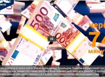 Стратегия торговли USD/RUB