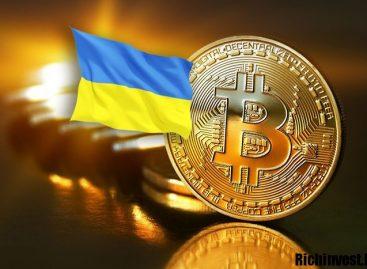 Купить криптовалюту в Украине: где и как?