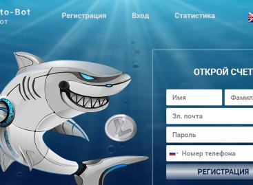 Прибыль трейдеров робота Shark + Binrobot Lady Май