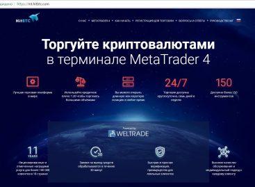Возможность непокрытой продажи криптовалют: HitBTC выбирает Weltrade