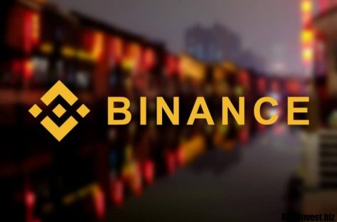 Обзор биржи криптовалют Binance