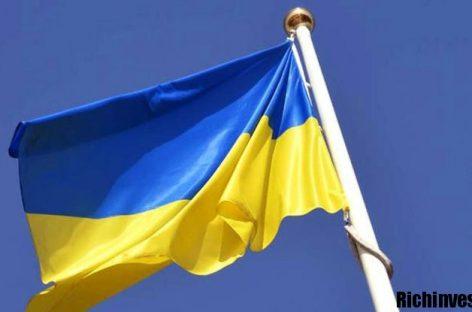 Бинарные опционы в Украине: особенности торговли, отзывы