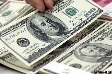 Платные стратегии для бинарных опционов: обзор стратегий для торговли на бинарных опционах