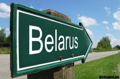 Бинарные опционы в Беларуси: отзывы