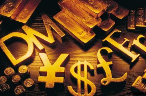 Какие валютные пары лучше выбрать для торговли бинарными опционами