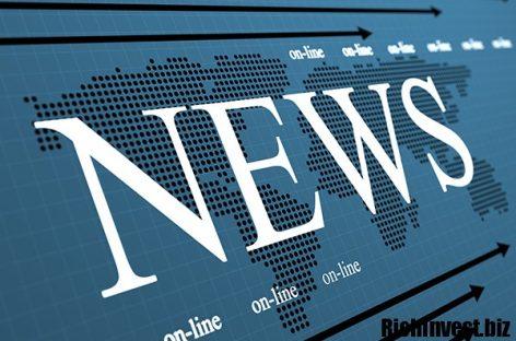 Торговля на новостях бинарными опционами: особенности, секреты и правила