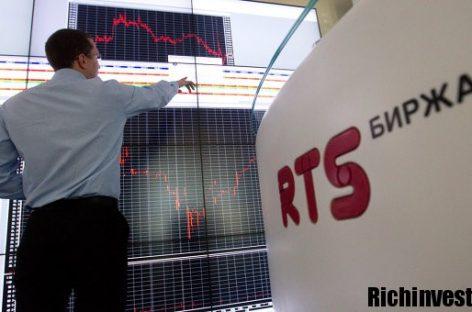 Фондовый индекс «РТС»: особенности и правила на нем