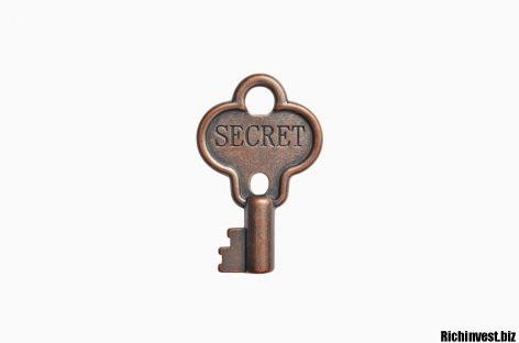 Бинарные опционы основные секреты и стратегии для заработка