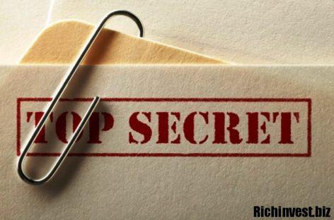 Секреты трейдеров: основные секреты успешного трейдинга