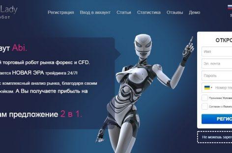Робот бинарных опционов Abi: особенности работы, настройка, отзывы