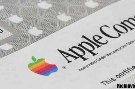 Торговля на бинарных опционах акциями Apple: особенности заработка на акциях Apple