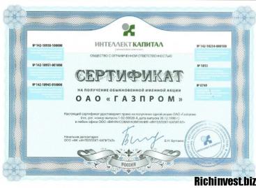 Как торговать акциями Газпрома на бинарных опционах: особенности, стратегии, отзывы